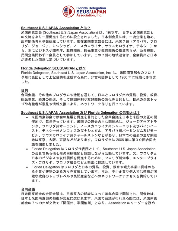 Se us japan for Pdf document versions